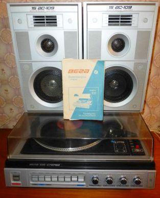 Электрофон »Вега-109-стерео»