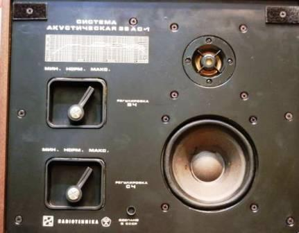 35АС-1 легендарная акустика