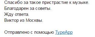 отзыв на сайт ЗМ