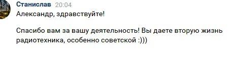 отзыв о Левчук Александре