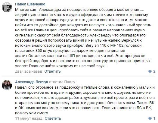 отзывы на сайт ЗМ