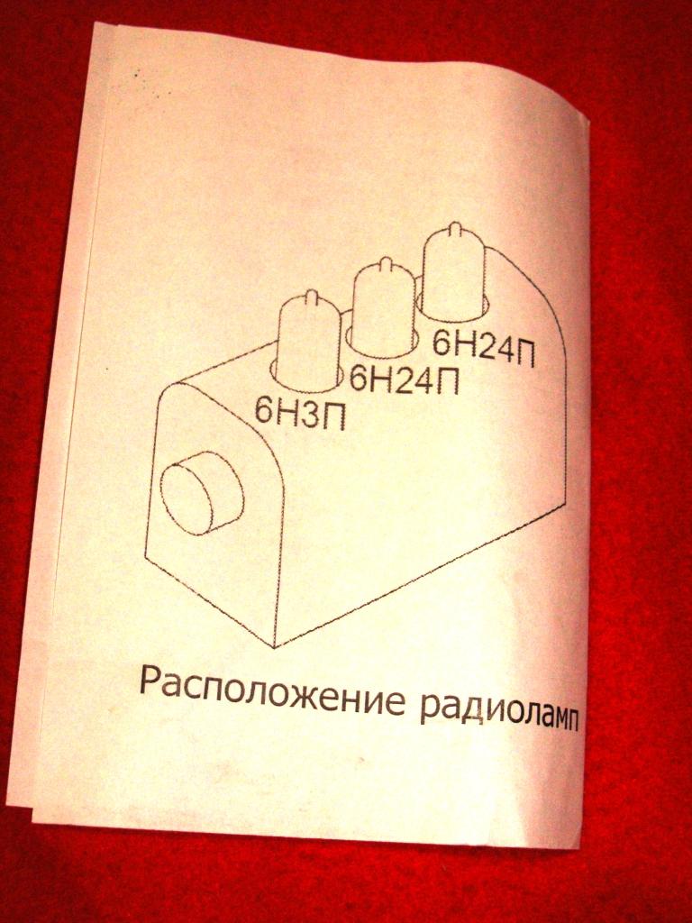 инструкция Laconic Lunch BOX HA-06