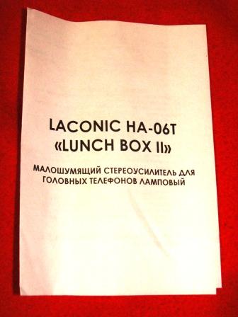 Laconic Lunch BOX HA-06 инструкция