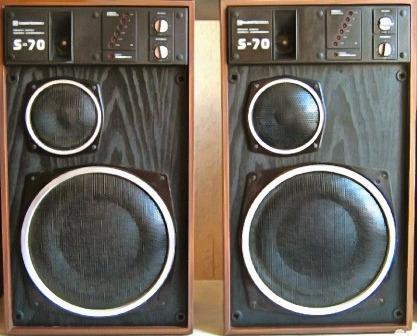 акустика с-70