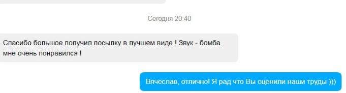 отзыв ЦАП ЗМ 500
