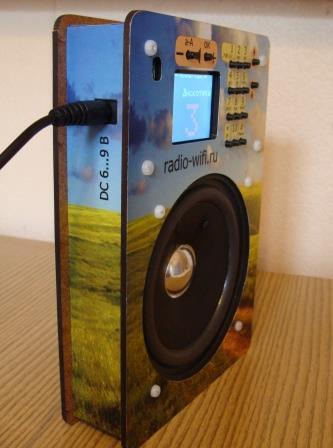 интернет-радиоприемник