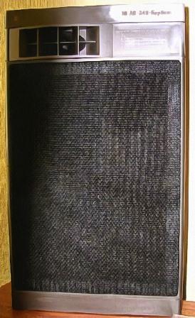 Корвет 10 АС-248