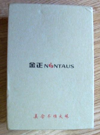 коробка NiNTAUS X10