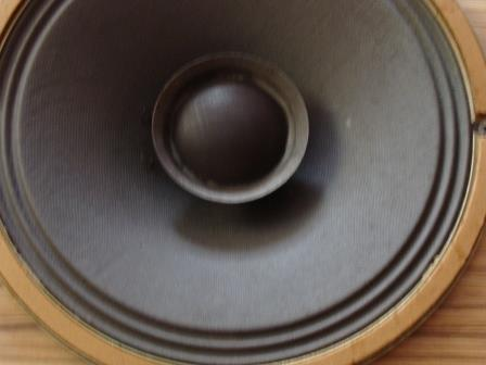 Напольная акустика на динамиках 4А28