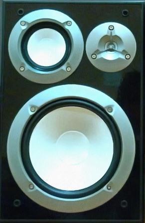 Yamaha NS 6490 обзор