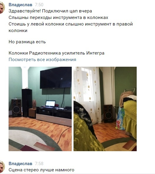 отзыв на ЦАП ЗМ РСМ 500