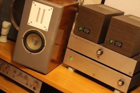 акустика и усилитель купить недорого