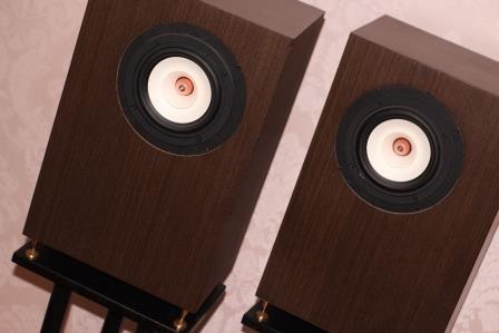 акустика на динамиках Aurham