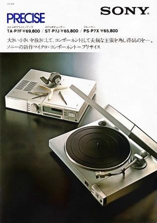 PRECISE-Sony