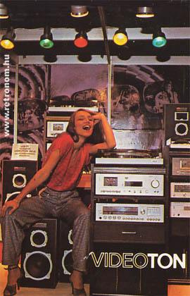 1981_vidi_so