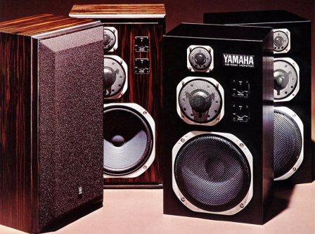 Yamaha NS-1000
