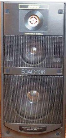 акустика Вега 50ас 106