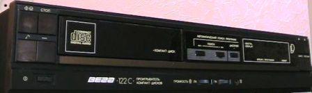 Вега ПКД 122С