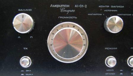 Амфитон А1-01-2