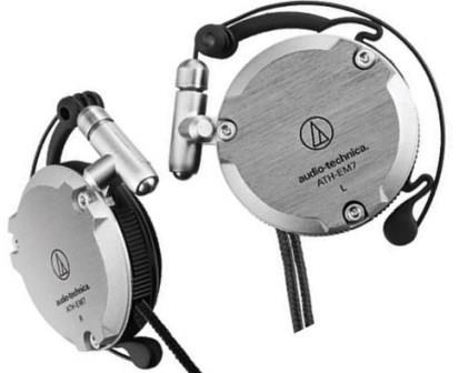 Audio-Technica ATH-EM7GM