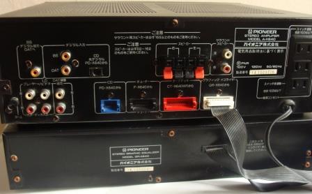 amplifier pioneer a-x640
