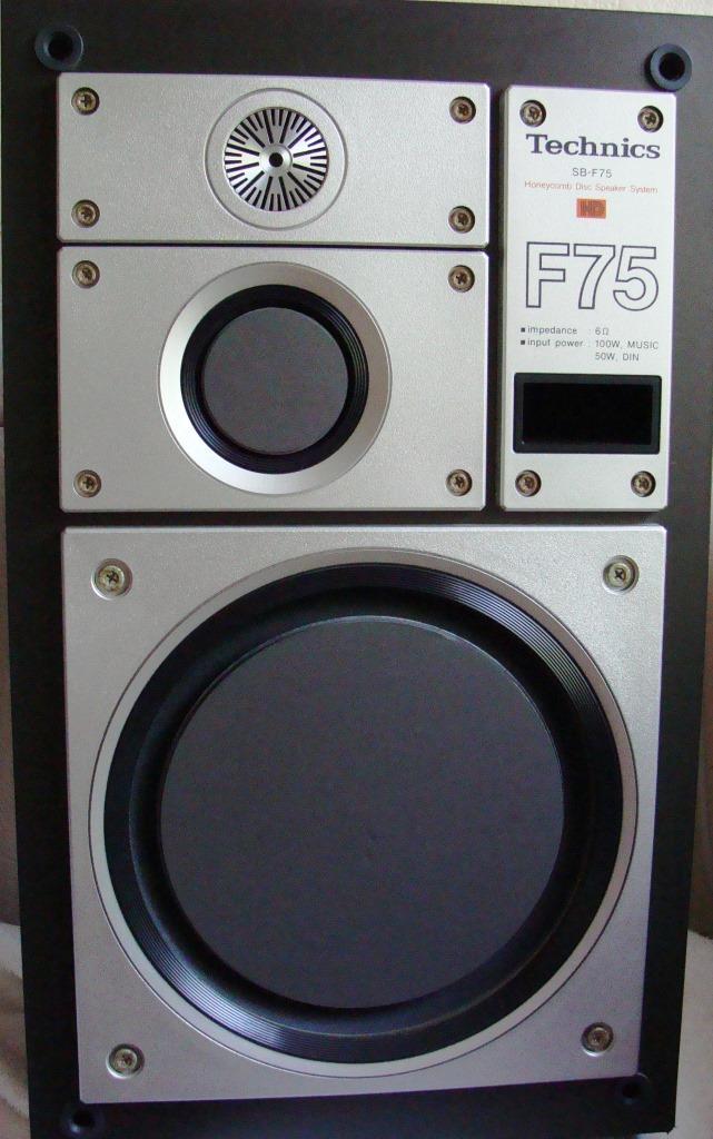 Technics SB_F75
