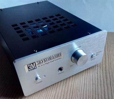 Hybrid_amplifier
