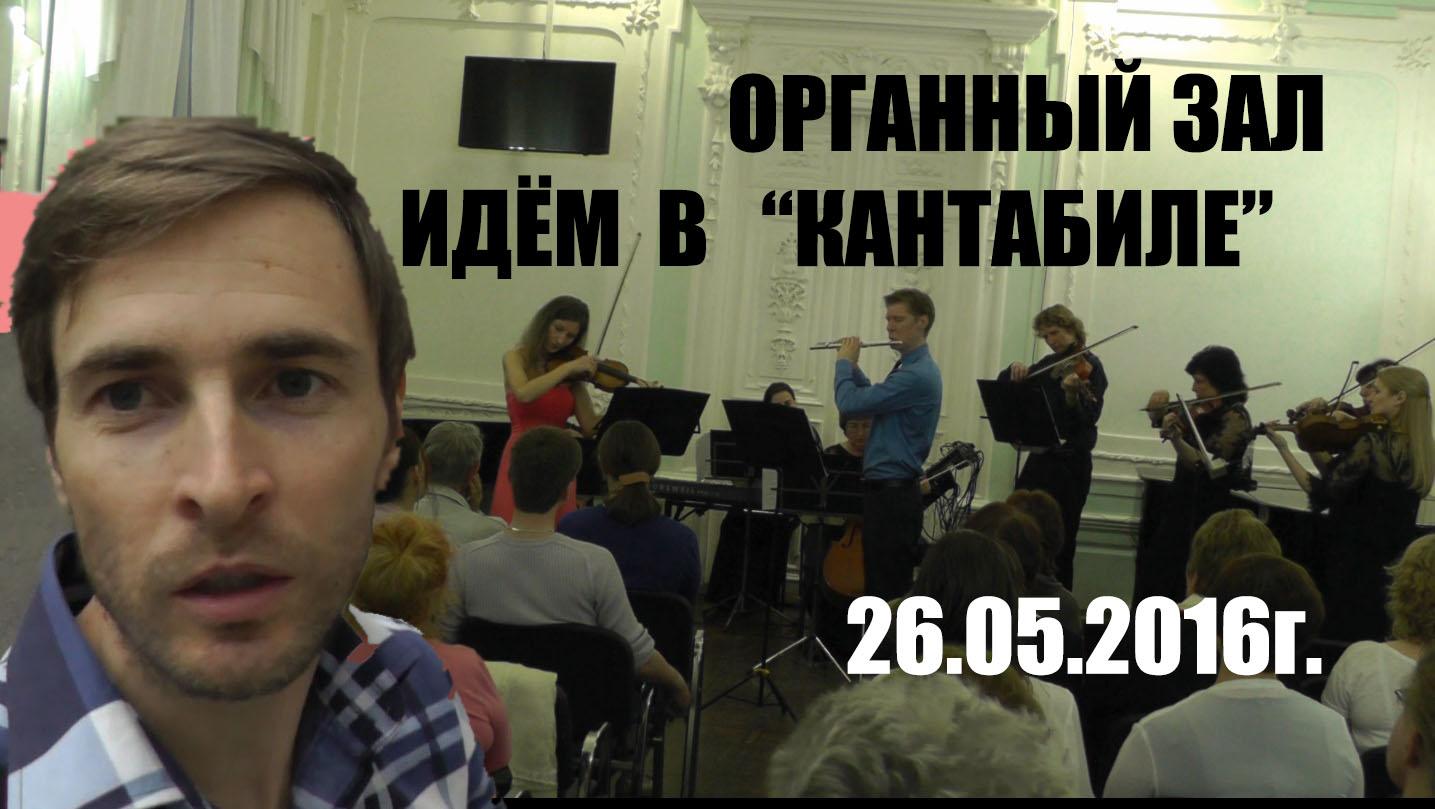 organaya_musika