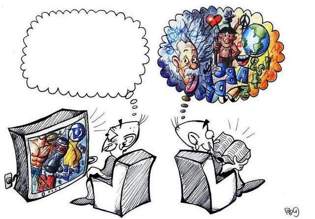телевизор зло