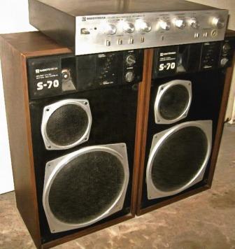 radiotehnika-S-70-35AC-013