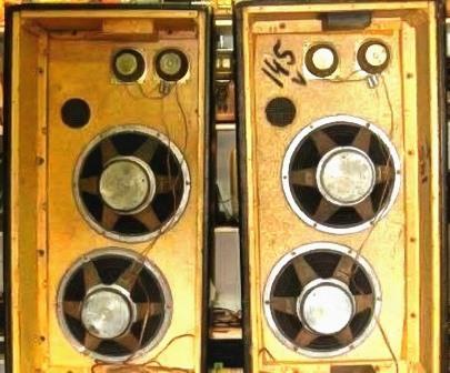 акустика том 1201