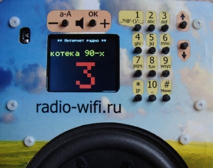 интернет радиоприемник купить