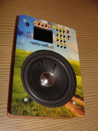 онлайн интернет радио