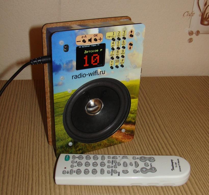 радио онлайн приемник