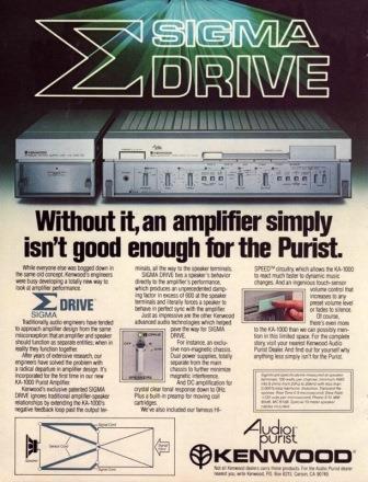 sigma drive