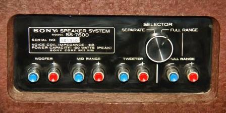 SONY SS-7600-UML