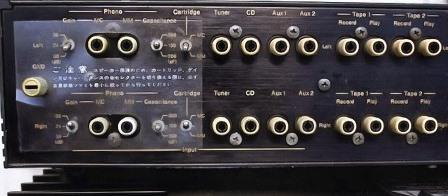 Nakamichi CA 70