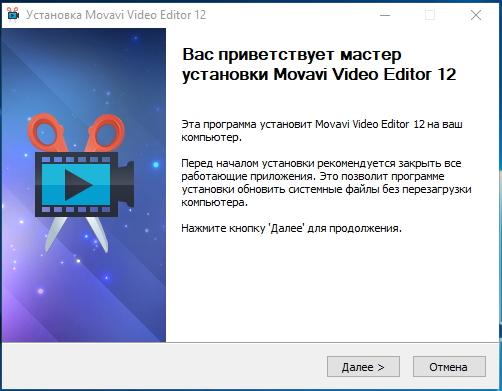 установка редактора видео