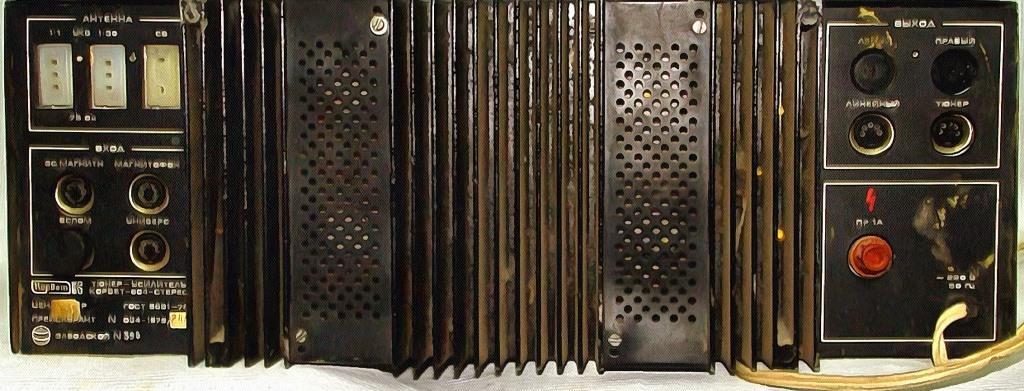Корвет 004 задняя панель