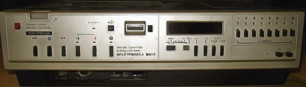 Электроника ВМ-12 купить