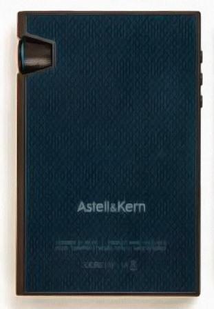 Astell & Kern AK70MKII
