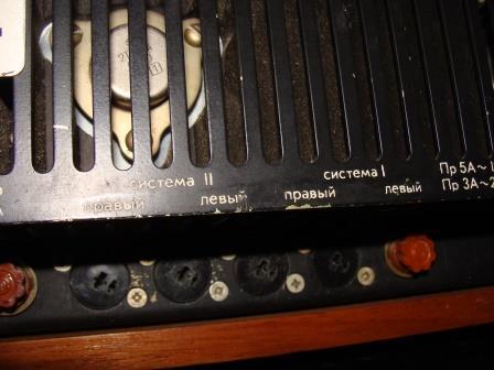 Электроника Б1_01