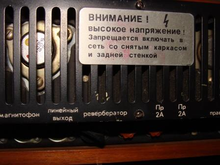 транзисторы КТ 808