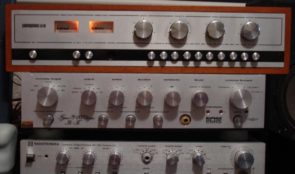 усилитель Электроника Б1 01 и Бриг 001