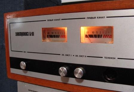 усилитель Электроника Б1-01 передняя панель