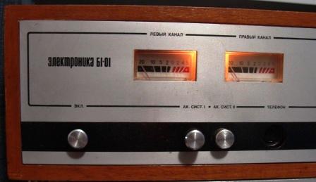 усилитель Электроника Б1 01