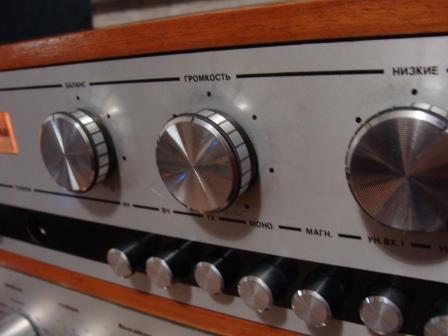 усилитель Электроника Б101
