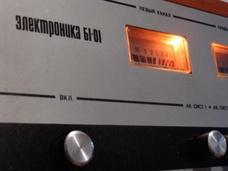 усилитель Электроника Б1_01 передняя панель