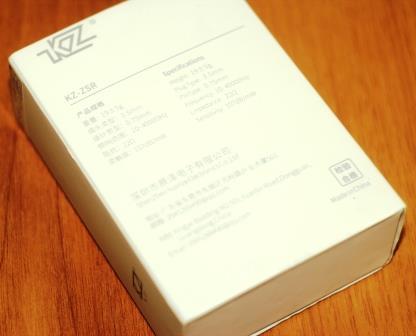 коробка KZ ZSR