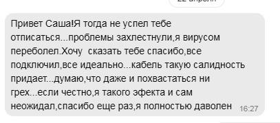 отзыв на СТАТИК ЗМ напольные